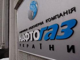 Генпрокуратура опротестовала продажу Госрезервом права требования у Нафтогаза 1,3 млрд. куб. м газа