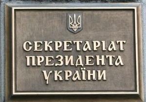 Секретариат Ющенко прогнозирует рост доходов украинцев