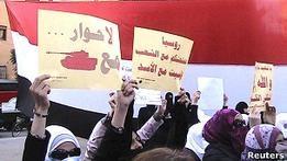 Умеренная оппозиция Сирии благодарит Москву за вето