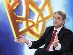 Ющенко не дал Тимошенко назначить заместителя главы ФГИ
