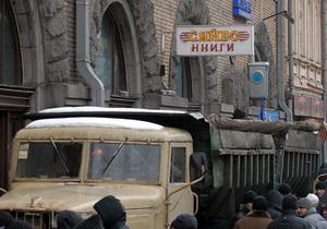 Из магазина Сяйво в Киеве вывезли все книги
