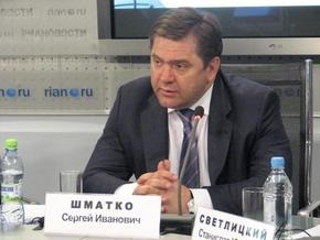 Министр энергетики РФ: Европа должна вмешаться в газовый спор с Украиной