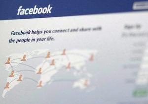 Facebook прекращает продажу виртуальных подарков