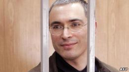 Ходорковский и Лебедев жалуются в ЕСПЧ на второе дело