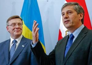 Украина ЕС - Соглашение об ассоциации - Австрия - Австрия выступает за подписание Соглашения об ассоциации Украины с ЕС