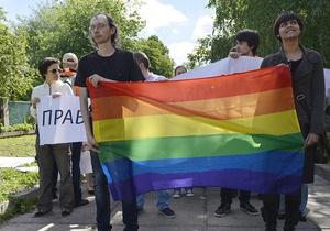 Первый гей-марш в Киеве прошел относительно мирно -Би-би-си