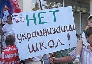 Из-за строительства украинской школы в Севастополе возбуждено уголовное дело
