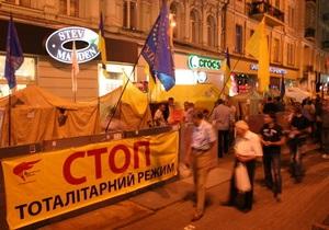В Донецке создали Комитет сопротивления диктатуре