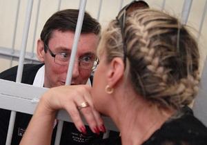 Жена Луценко сообщила о резком ухудшении состояния его здоровья