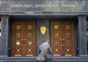 Представители власти проигнорировали ток-шоу на Интере, посвященное убийству Щербаня
