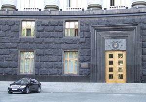 Одна из структур Минюста приобрела автомобиль стоимостью свыше миллиона гривен