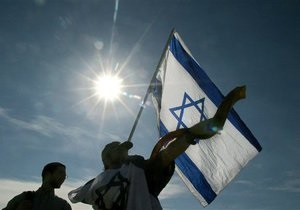 Израиль отмечает 62-ю годовщину независимости