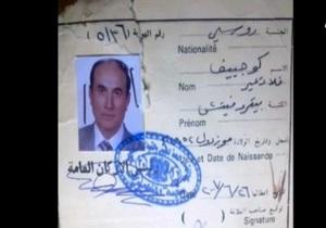 Сирийские повстанцы заявили, что убили российского генерала