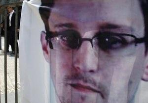 Сноуден попросил политическое убежище в Эквадоре