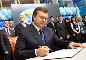 Янукович подписал Кодекс чести для кандидатов в президенты