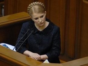 Кабмин одобрил антикризисные поправки в бюджет