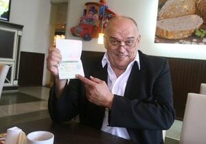 Корреспондент: Бедная, но гордая. Почему иностранцам сложно получить украинскую визу