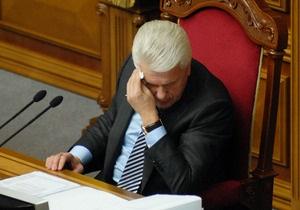 Депутаты все же приняли законопроект об открытом голосовании за спикера