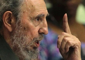 Кастро призвал Обаму не отдавать приказ о нападении на Иран