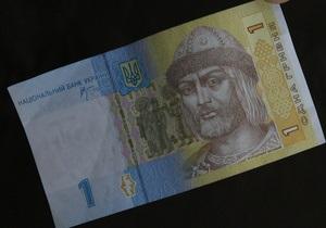 В Украине возросло количество убыточных банков