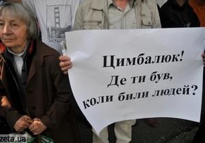 ВО Свобода предложило львовскому губернатору застрелиться