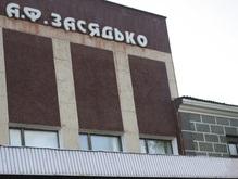 СМИ: Звягильского нет среди виновников взрыва на шахте Засядько
