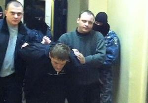 Украина выдала России подозреваемых  в убийстве 12 человек на Кубани