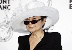 Сегодня Йоко Оно исполняется 80 лет