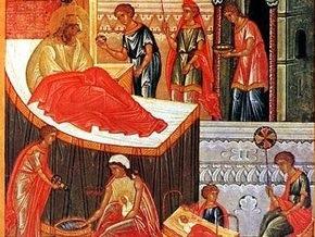 Сегодня христиане восточного обряда отмечают Рождество Пресвятой Богородицы