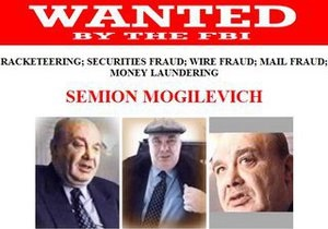 Wikileaks: Криминальный авторитет Могилевич связан с RosUkrEnergo