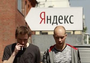 Яндекс обогнал Microsoft Bing и стал четвертым по величине поисковиком мира