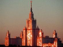 Дипломы юрфака российского МГУ могут признать недействительными