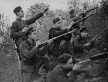 ФСБ рассекретила документы об убийствах мирного населения членами УПА