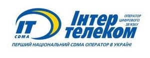 Первый национальный CDMA оператор  Интертелеком