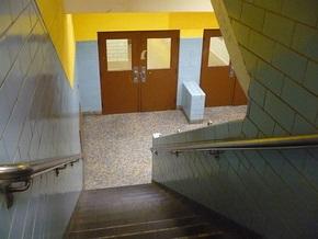 Неизвестный открыл огонь по ученикам школы в США