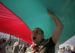 Демонстранты в Болгарии требуют отставки правительства