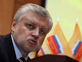 Совет Федерации РФ: Кризис в Украине обусловлен ее конституцией