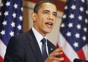 Обама начинает предвыборную кампанию в США
