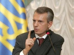 Гостаможслужба отрицает намерение Хорошковского уйти в отставку