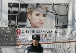 Суд разрешил обжаловать постановление о закрытии дел против соратников Тимошенко по ЕЭСУ