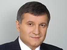 Аваков опроверг информацию о выходе из Нашей Украины