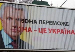 Литвин: Тимошенко и Янукович перенесли рейдерскую схему захвата предприятий на захват должности президента