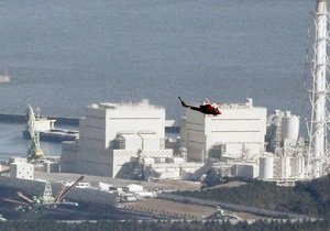 Японцы подписали петицию против АЭС