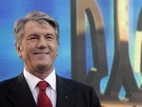 Ющенко: Украину может спасти только патриот