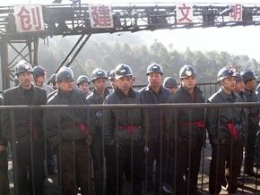 В шахте на юго-западе КНР заблокированы 27 горняков