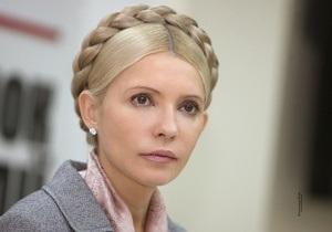Генпрокуратура пригрозила Тимошенко арестом