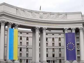 Украина обратилась к 14 странам о предоставлении ей кредита - МИД