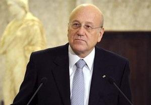 Новости Ливана - Ливанский премьер Наджиб Микати - Ливанский премьер подал в отставку  -Ливанский премьер подал в отставку из-за разногласий с министрами