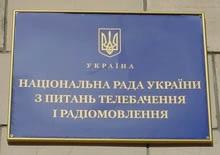 Нацсовет рекомендует телеканалам увеличивать процент украинского языка
