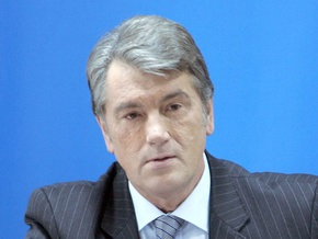 Ющенко примет участие в мероприятиях по случаю дня инвалидов